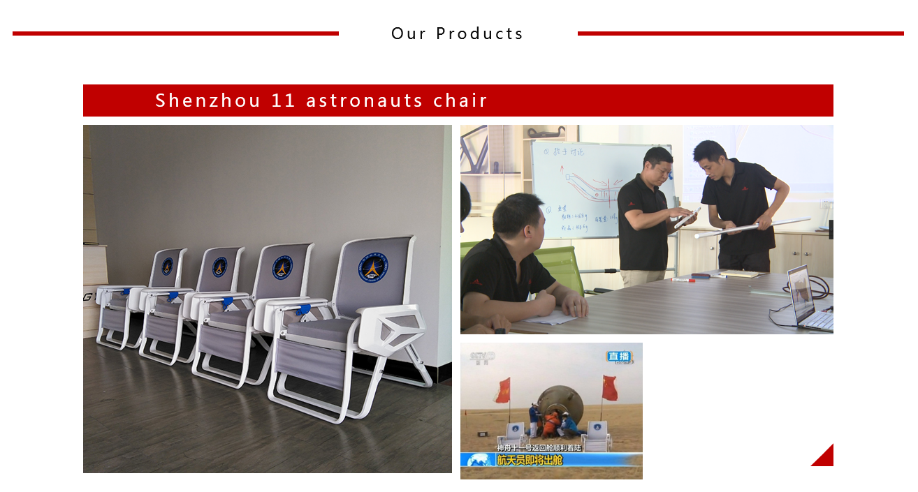 Shenzhou 11 Astronauts Chair